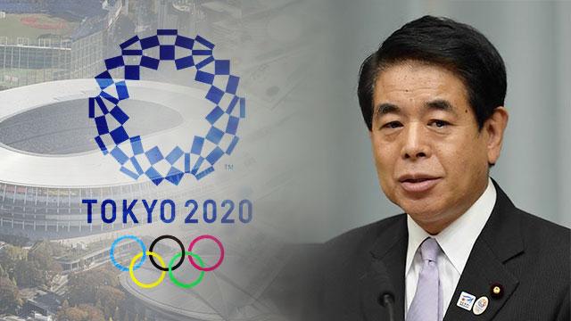 일본 자민당 정조회장, 도쿄올림픽 취소 가능성 거론