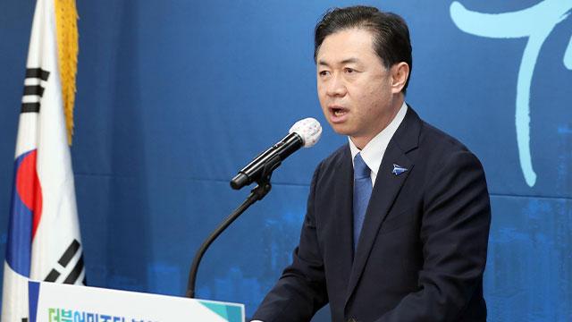 더불어민주당 부산시장 후보에 김영춘 전 해양수산부 장관 선출