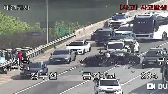 경부고속도로서 버스·승용차 등 5중 추돌…7명 다쳐