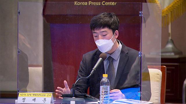 """코로나19 '백신 보도' 점검 토론회…""""속보 경쟁 대신 과학적 근거"""""""