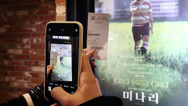 중년 관객 극장 이끈 '미나리'…3월 관객 수 전월보다 4.7% 증가