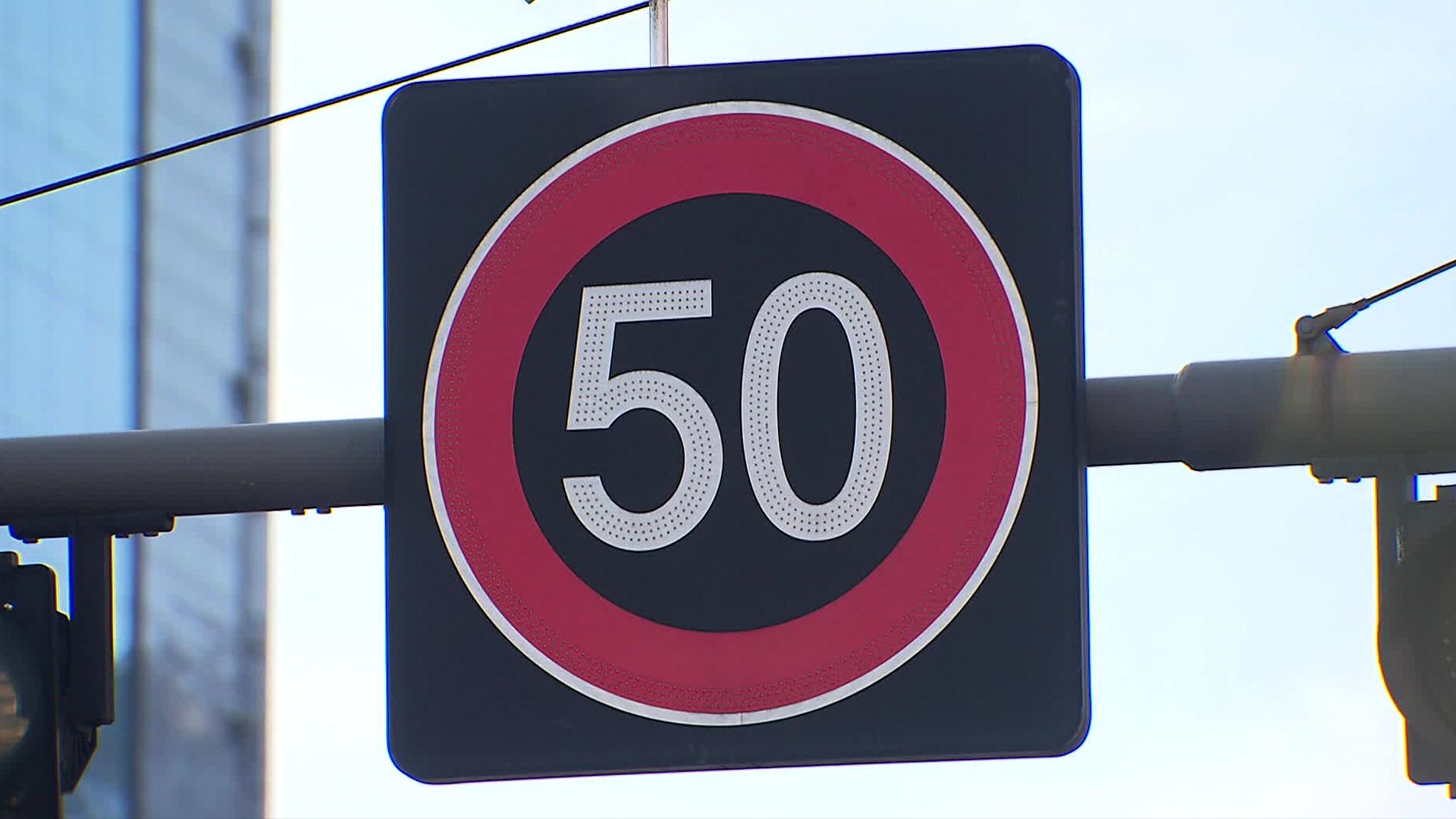 내일부터 전국 '안전속도 5030'…엇갈리는 반응