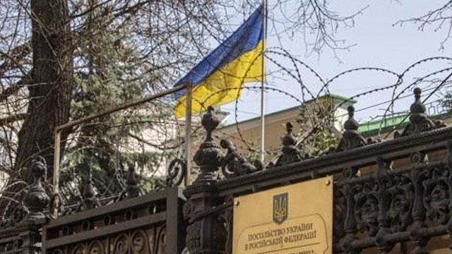 러시아 연방보안국, 우크라이나 영사 추방