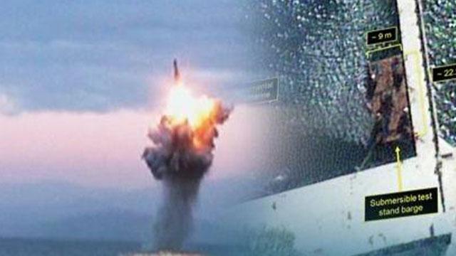 """""""북, 남포서 SLBM 발사관 추정 물체 배치…전략적 기만일수도"""""""