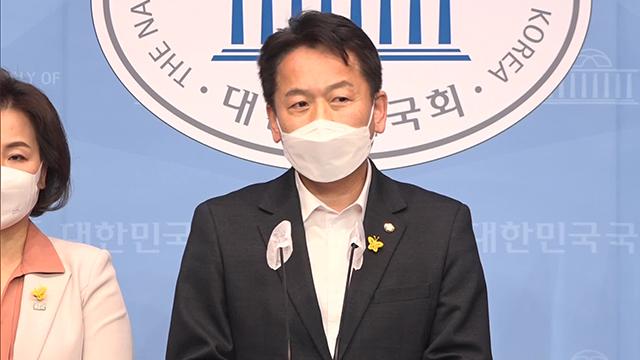"""민주당 초선모임 """"당 지도부, 성비위 사건 진정성 있는 사과해야"""""""