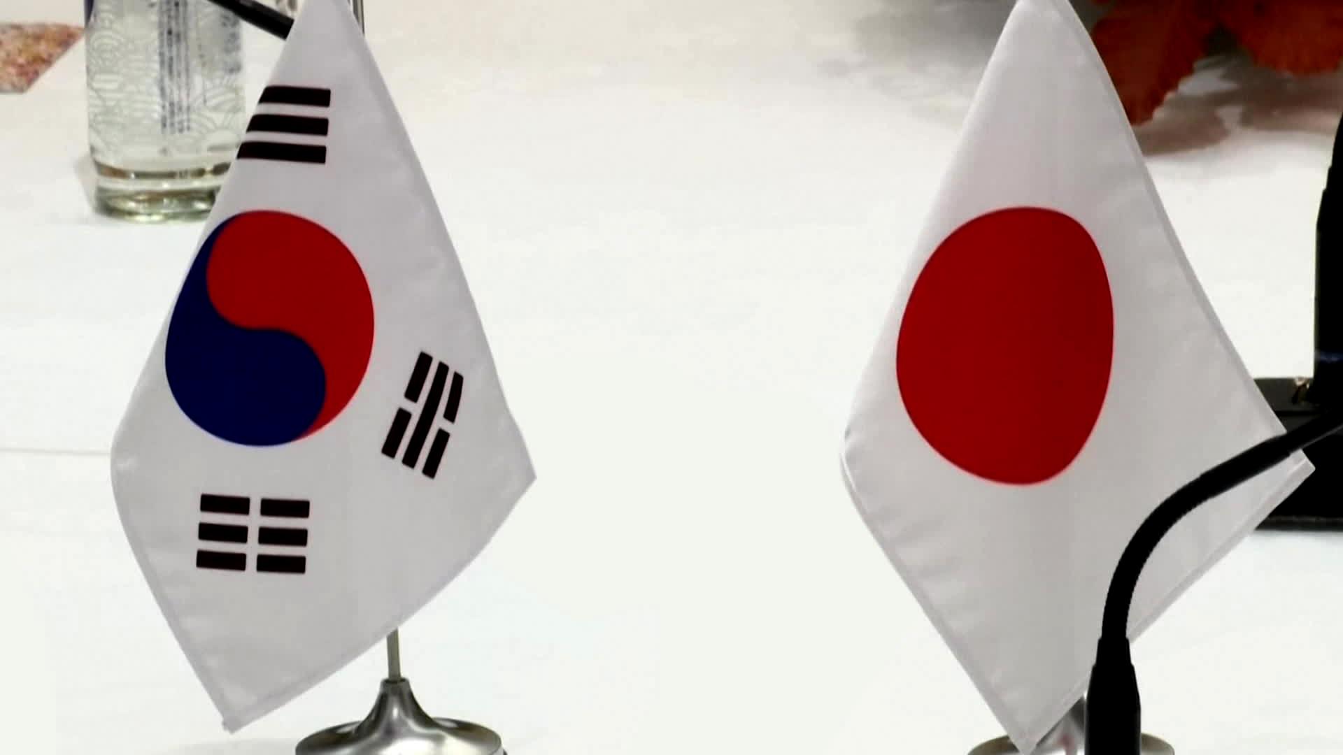 """""""외교적 교섭으로 해결"""" 가능할까?…한일관계는 첩첩산중"""