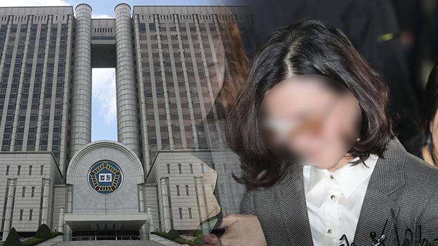 정경심, 코로나19 확진자 접촉…항소심 재판 2주 연기