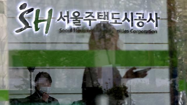경찰, SH 직원들 '뇌물수수 의혹' 관련 본사 등 압수수색