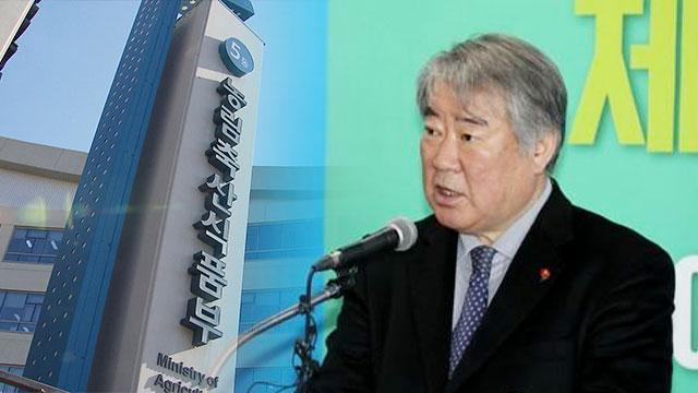 """농식품부 """"김우남 마사회장 감찰 결과 받아 후속 조치 착수"""""""