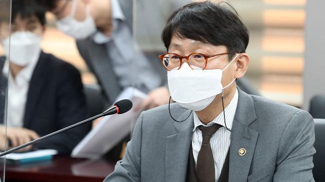 '공무원 땅 투기 의혹' 11명 수사 의뢰…농지 전용 의혹 29건