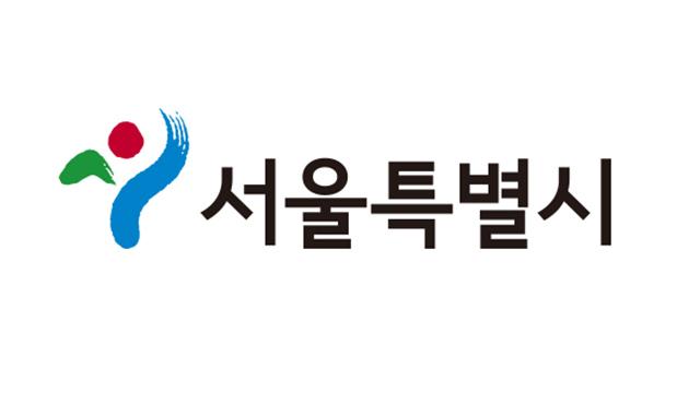 서울시, 관광업계에 1백억원 대 자금 지원…3천 9백여 업체 신청