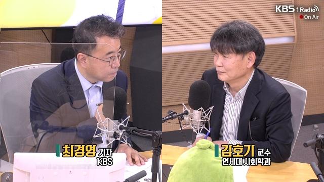 """[최강시사] 김호기 """"젊은 세대에게 조국사태 가장 큰 문제는 엄마, 아빠 찬스"""""""
