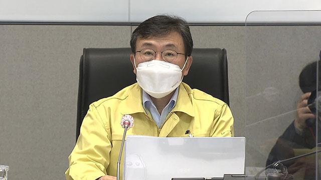 """임시 선별검사에서 78명 확진…정부 """"지역사회·변이감염 주의"""""""