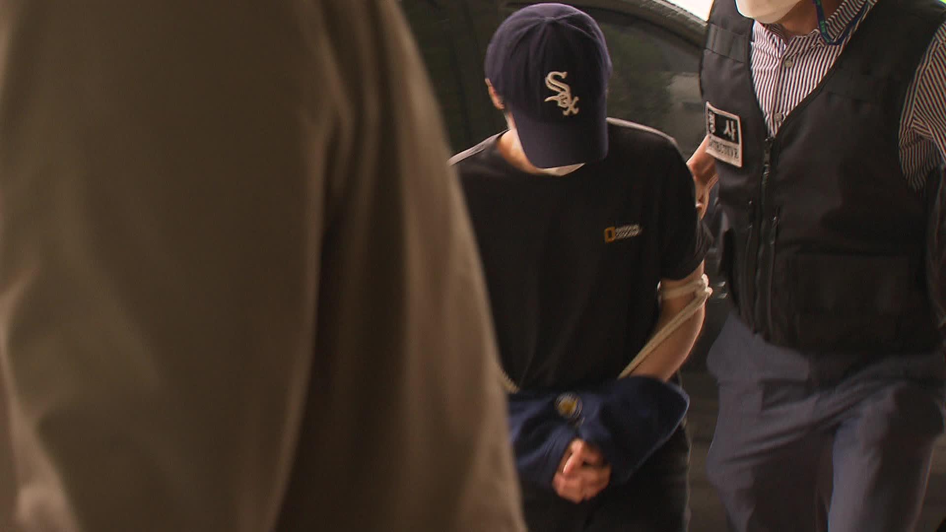 """'오피스텔 살인범 2명' 작년에 고소당했지만 그냥 종결…""""감찰 착수"""""""