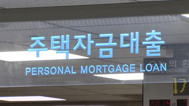 복잡한 부동산 규제 속 '대출약정 위반자' 속출…5대 은행 676건