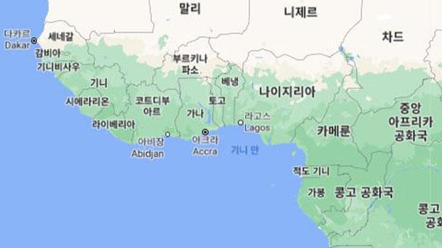 """서아프리카경제공동체 """"2027년 단일화폐 도입"""""""