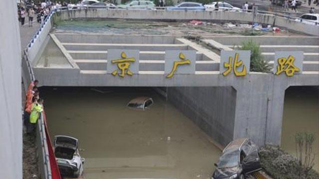 中 침수 터널서도 인명 피해…폭우 희생자 58명
