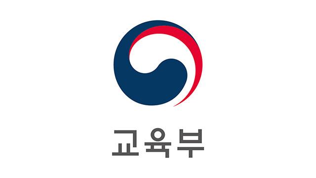 초·중·고교 학생 선수 대상 폭력 피해 전수 조사 실시