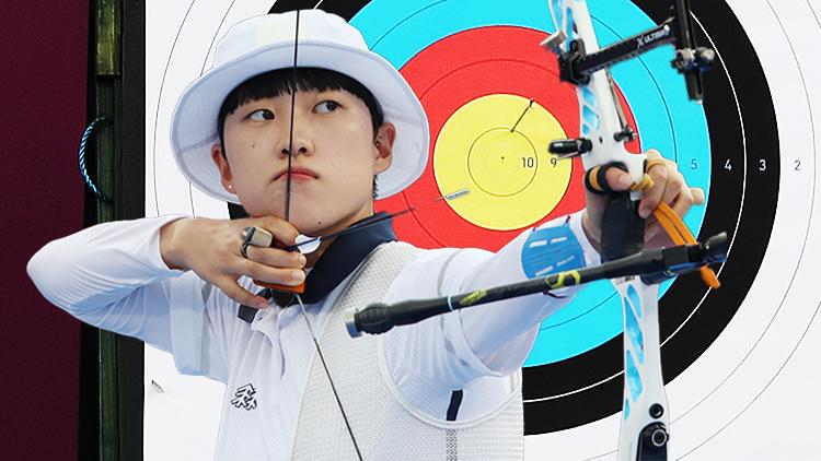 양궁 안산 짜릿한 금메달…사상 첫 올림픽 3관왕!