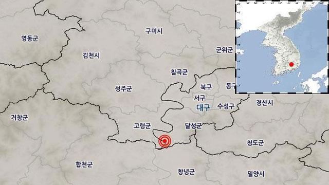 대구 달성군 부근 지역, 규모 2.5 지진