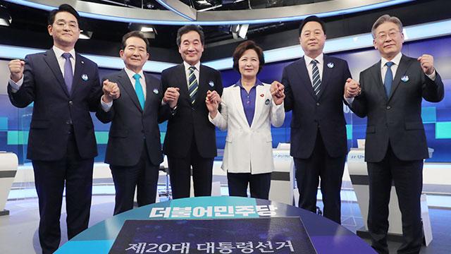 민주당, '정치개혁' 주제로 대선경선 2차 TV토론