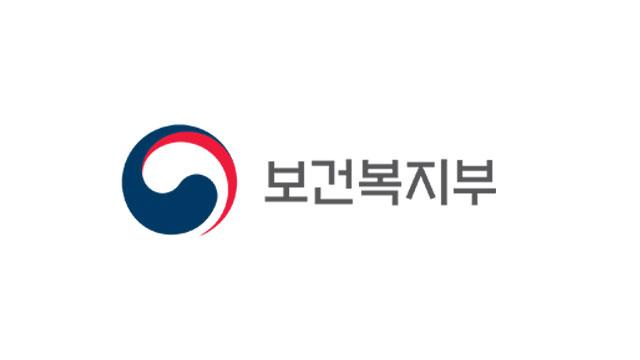 성인 말단비대증 치료제 '소마버트주' 건보 적용…환자 부담↓