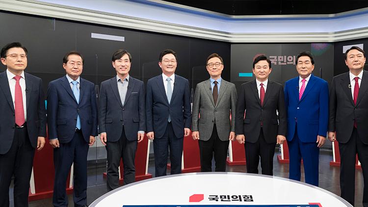 """국민의힘 첫 TV토론서 洪 """"보수궤멸 장본인""""…尹 """"맡은 소임"""""""