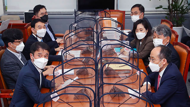 여야 언론중재법 협의체 오늘(17일) 중간 점검·대안 공유