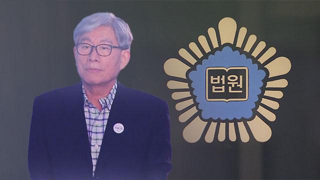 오늘 원세훈 전 국정원장 파기환송심 선고