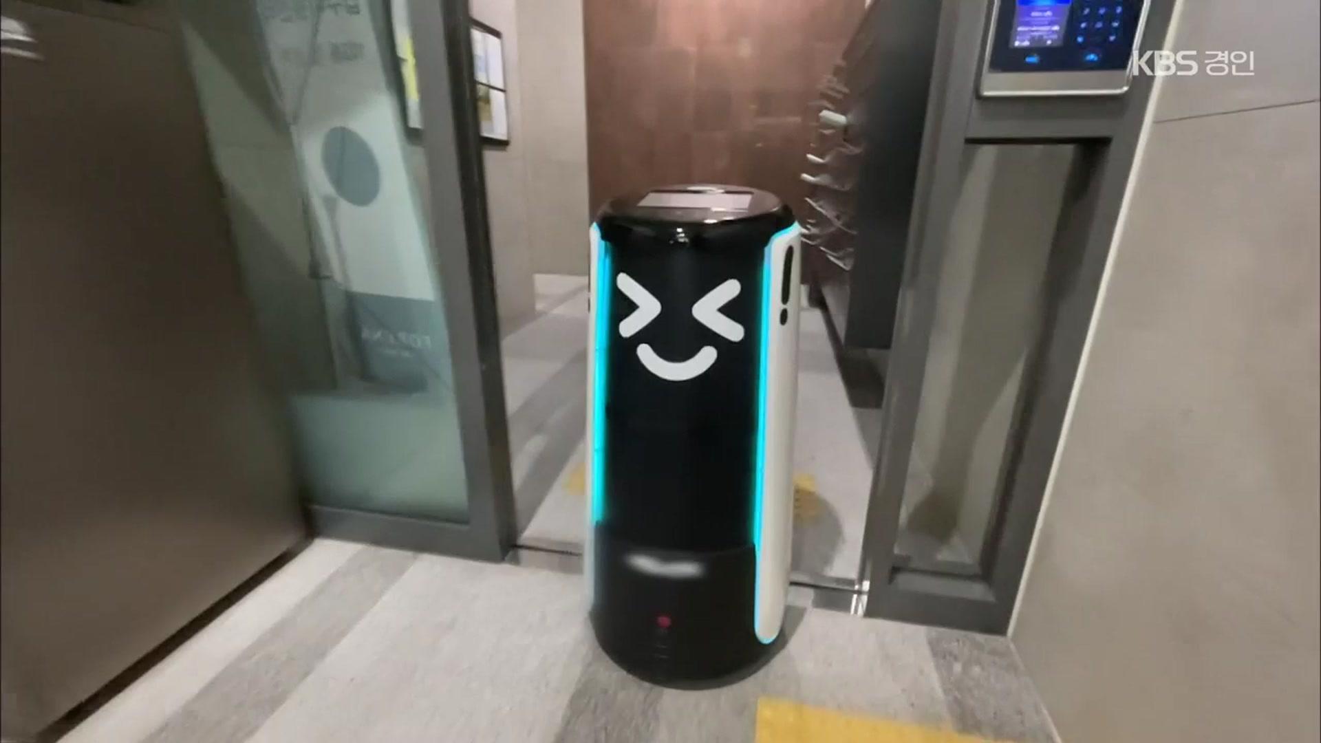 """""""혼자 엘리베이터 타고 문 앞까지""""…자율주행 배달로봇 시대 본격화"""