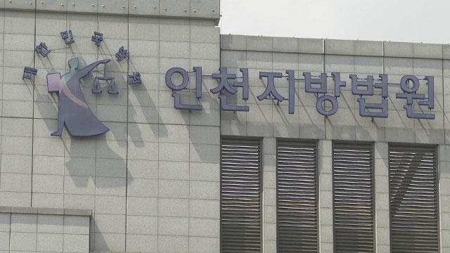 """""""갈비뼈 16개 부러뜨려 조카 살해""""…외삼촌 부부 징역 25년"""