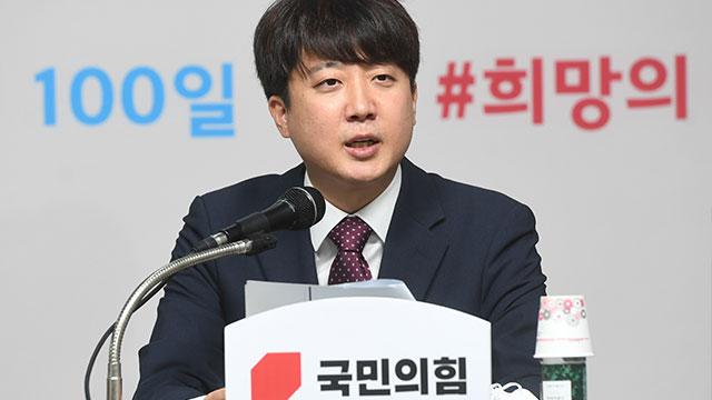 """'취임 100일' 이준석 """"불가역적 정치개혁 완성해 대선 승리"""""""