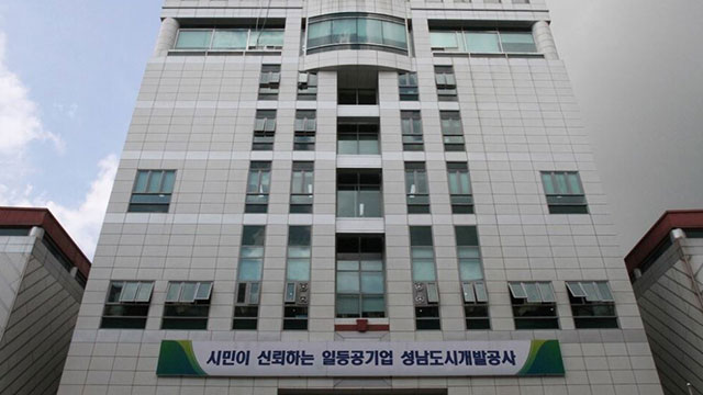"""'화천대유' 선정 놓고 """"졸속 심사"""" vs """"보안상 신속"""" 논란"""