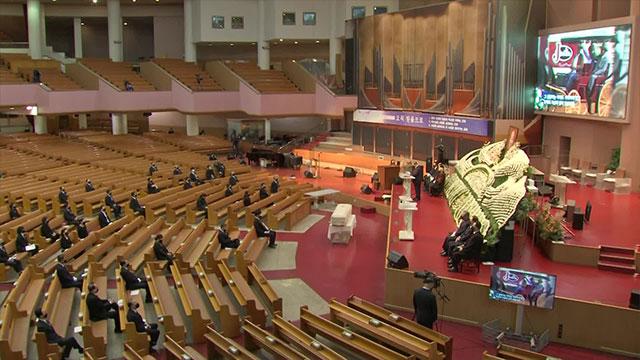 여의도순복음교회, 고 조용기 목사 장례예배 거행