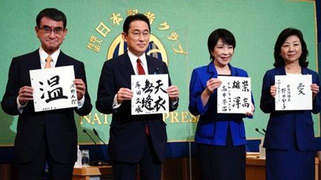고노, 일본 총리 될 '자민당 새 총재' 선호도 조사서 선두