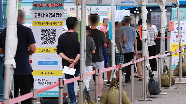 전국 임시선별검사소서 495명 확진…수도권 454명·비수도권 41명