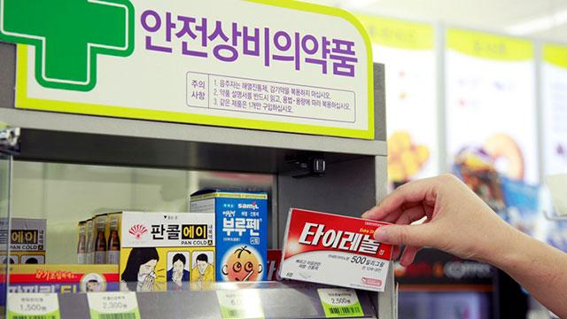 명절 연휴 편의점 상비약 매출 급증