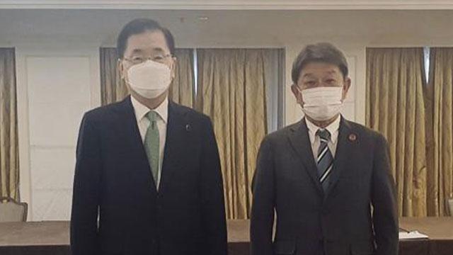 정의용·모테기 유엔총회 계기 뉴욕서 만난다…2번째 대면회담