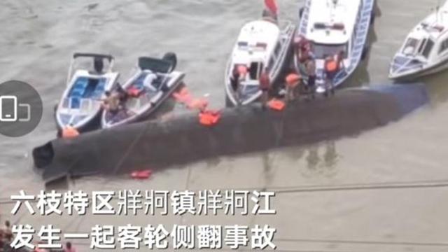 中 중추절 맞아 집에 가던 학생 10명, 여객선 전복돼 숨져