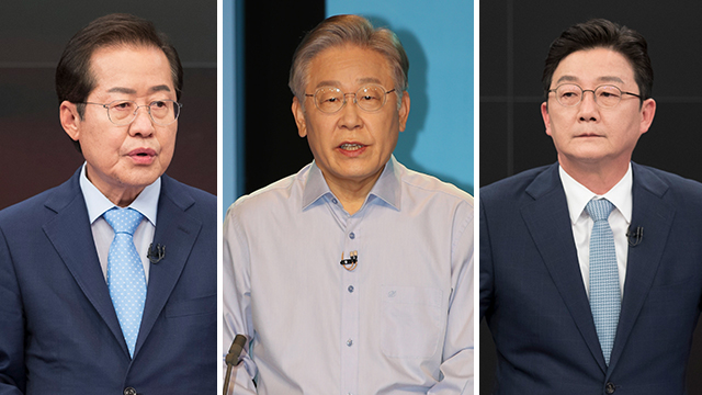"""홍준표 """"이재명, 결백하면 특검 요청해야"""" 유승민 """"내로남불 시즌 2"""""""