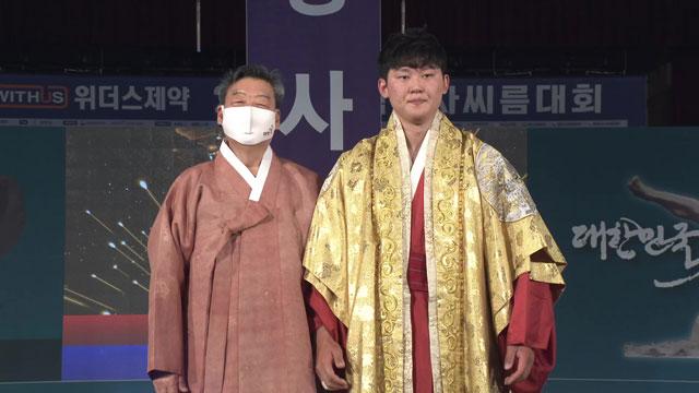오창록, 추석 씨름대회 한라급 우승…통산 9번째 장사