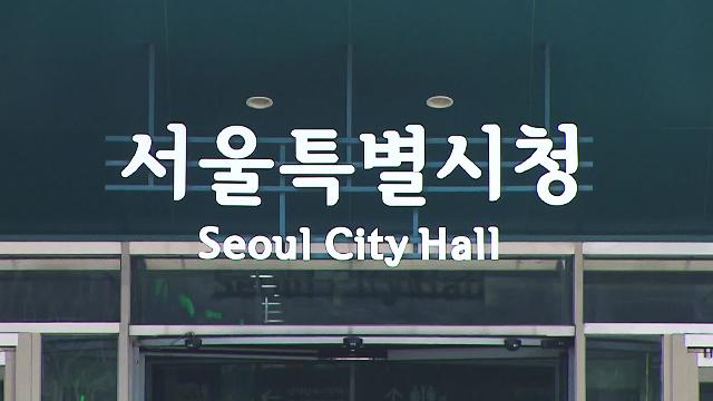 서울시, 세대통합형 '1인가구 주거모델' 만든다