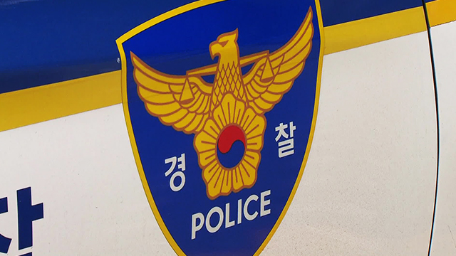 베트남인 불법체류자 3명 체포됐다 1명 도주…경찰 추적 중