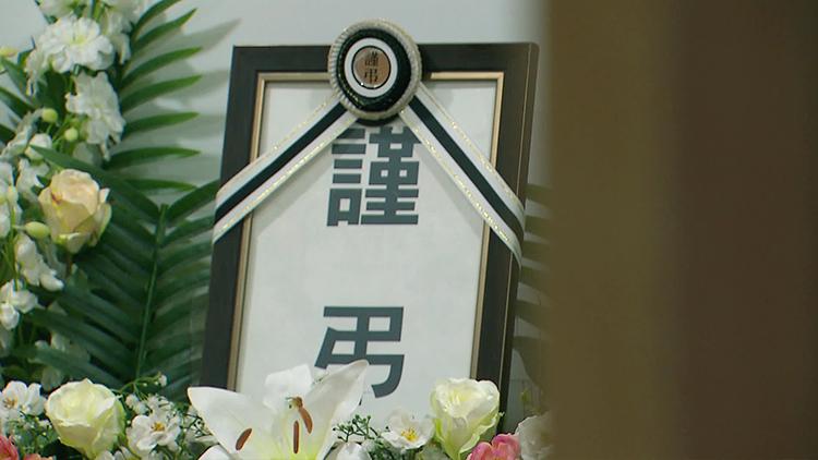 무연사회 속 외로운 죽음…'공영장례' 의미를 묻다