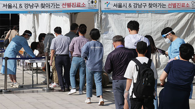 서울지역 확진자 오후 9시까지 1,223명…발생 이래 최다