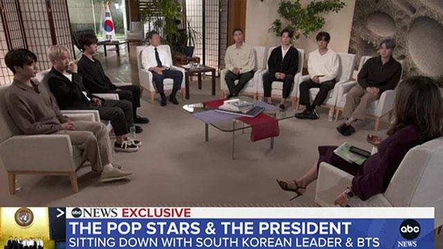 """BTS """"유엔 공연 믿기지 않아…백신 접종 많이 해 공연할 수 있길"""""""
