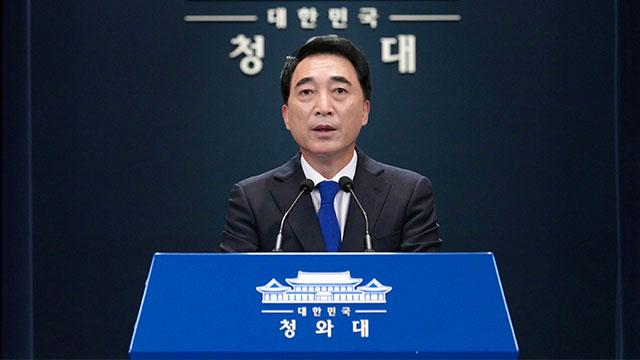 """靑, 김여정 담화에 """"굉장히 의미·무게있게 받아들여"""""""