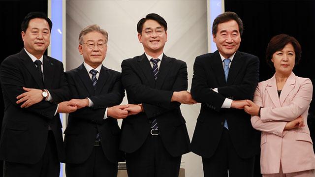 민주당, 오늘 광주·전남 순회경선 결과 발표
