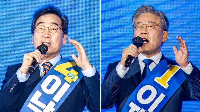 """광주·전남서 이낙연 첫승 """"희망의 불씨 발견""""…누적 득표는 이재명 과반"""
