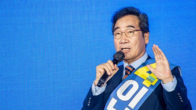 민주당 오늘 전북 순회경선 결과 발표…어제 이낙연 첫승